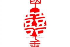 China Art Event