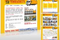 Lap Shun Logistics